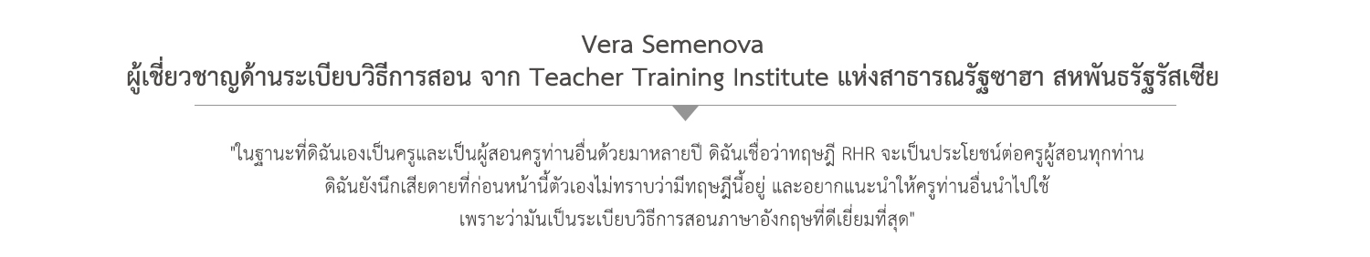 Teacher training and Support-3